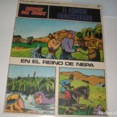 Cómics: EL HOMBRE ENMASCARADO 55(DE 96).EDICIONES BURU LAN,AÑO 1971.. Lote 289387468