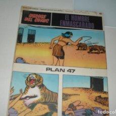 Cómics: EL HOMBRE ENMASCARADO 48(DE 96).EDICIONES BURU LAN,AÑO 1971.. Lote 289387888