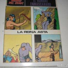 Cómics: EL HOMBRE ENMASCARADO 47(DE 96).EDICIONES BURU LAN,AÑO 1971.. Lote 289387913