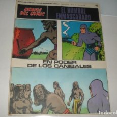 Cómics: EL HOMBRE ENMASCARADO 46(DE 96).EDICIONES BURU LAN,AÑO 1971.. Lote 289387943