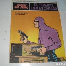 Cómics: EL HOMBRE ENMASCARADO 26(DE 96).EDICIONES BURU LAN,AÑO 1971.. Lote 289388028