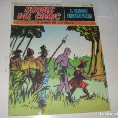 Cómics: EL HOMBRE ENMASCARADO 24(DE 96).EDICIONES BURU LAN,AÑO 1971.. Lote 289388078