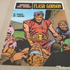 Cómics: FLASH GORDON 47. BURU LAN COMICS. HEROES DEL COMIC. Lote 289485508