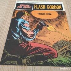 Cómics: FLASH GORDON 45. BURU LAN COMICS. HEROES DEL COMIC. Lote 289485628