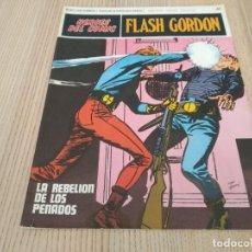 Cómics: FLASH GORDON 41. BURU LAN COMICS. HEROES DEL COMIC. Lote 289485948