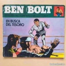 Cómics: BEN BOLT. EN BUSCA DEL TESORO. NUM 7 ANTOLOGIA DEL COMIC BURU LAN. Lote 290185948