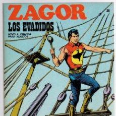 Comics: ZAGOR TERROR. Nº 38. LOS EVADIDOS. COLECCION ZAGOR. BURU LAN 1971. Lote 291998788