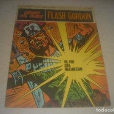 Cómics: FLASH GORDON N. 54. Lote 292402463