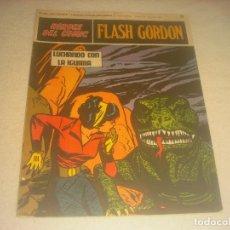 Cómics: FLASH GORDON N. 71. Lote 292402853