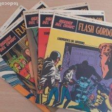 Cómics: FLASH GORDON. LOTE DE 5 EJEMPLARES. BURU LAN. Lote 292639593