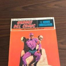 Cómics: HEROES DEL COMIC, EL HOMBRE ENMASCARADO Nº 7, EDITORIAL BURU-LAN. Lote 294048008