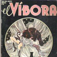 Cómics: EL VIBORA NUM 88. Lote 8081342