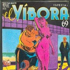 Cómics: EL VIBORA Nº 69,EDICIONES LA CÚPULA. Lote 11961076