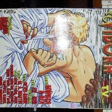 Cómics: EL VIBORA Nº 29. COMIX PARA ADULTOS. COMICS ESPAÑOL.. Lote 19785977