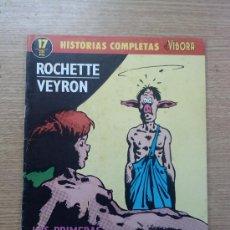 Cómics: EL VIBORA HISTORIAS COMPLETAS #17. Lote 22849088