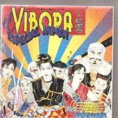 Cómics: EL VIBORA : ESPECIAL JAPON - GRANDES MAESTROS DEL MANGA: OTOMO, TADASHI, MARUO, TATSUMI, ETC . Lote 27613152