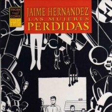 Cómics: JAIME HERNÁNDEZ - LAS MUJERES PERDIDAS - VIBORA COMIX - ED. LA CÚPULA. Lote 27684696
