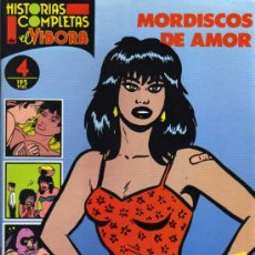 Cómics: MORDISCOS DE AMOR - BETO HERNANDEZ - HISTORIAS COMPLETAS DE EL VIBORA Nº 4. Lote 28251339