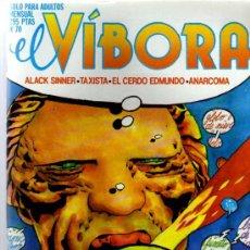 Cómics: EL VÍBORA - Nº 70 - EDICIONES LA CÚPULA. Lote 28264951
