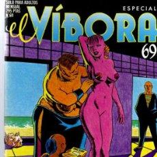 Cómics: EL VÍBORA - Nº 69 - EDICIONES LA CÚPULA. Lote 28264957