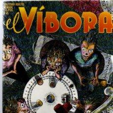 Cómics: EL VÍBORA - Nº 65 - EDICIONES LA CÚPULA. Lote 28264975