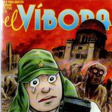 Cómics: EL VÍBORA - Nº 58 - EDICIONES LA CÚPULA. Lote 28265006