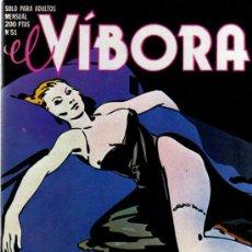 Cómics: EL VÍBORA - Nº 51 - EDICIONES LA CÚPULA. Lote 28265042