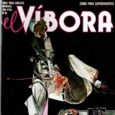 Cómics: EL VÍBORA - Nº 48 - EDICIONES LA CÚPULA. Lote 28265060