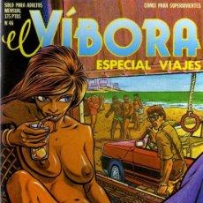 Cómics: EL VÍBORA - Nº 46 - EDICIONES LA CÚPULA. Lote 28265074