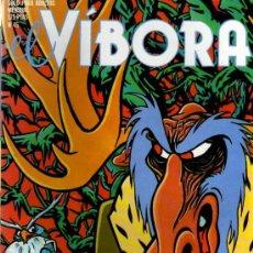 Cómics: EL VÍBORA - Nº 45 - EDICIONES LA CÚPULA. Lote 28265077