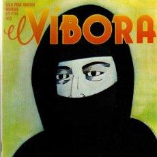 Cómics: EL VÍBORA - Nº 43 - EDICIONES LA CÚPULA. Lote 28265088