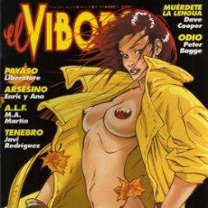 Comics: EL VÍBORA - Nº 237 - EDICIONES LA CÚPULA. Lote 243125985