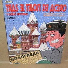 Comics : ANTONIO PAMIES – TRAS EL TELON DE ACERO – ED LA CÚPULA, AÑO 1988, 1ª EDICIÓN – MUY BUEN ESTADO. Lote 29482271