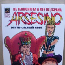 Cómics: ARSESINO – NOVELA GRÁFICA – LA CÚPULA – 1ª ED. AÑO 2005 – NUEVO (PRECINTADO). Lote 102693322