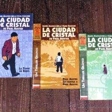 Comics: LA CIUDAD DE CRISTAL. PAUL AUSTER. COLECCIÓN COMPLETA (3 VOLÚMENES). Lote 31524628