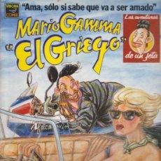 Cómics: MARIO GAMMA EL GRIEGO.. Lote 32741792