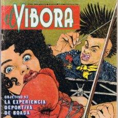 Cómics: EL VÍBORA Nº 109 - AVILÉS - GIGI AMALDI - GALLARDO - LAURA - CARRATALÁ - MEDIAVILLA - CALONGE. Lote 33683008
