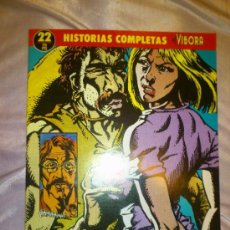 Cómics: EL VÍBORA. HISTORIAS COMPLETAS. Nº 22: TIJUANA CONECTION RAND HOLMES LA CUPULA. Lote 33788356