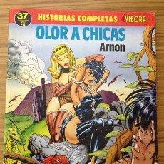 Cómics: OLOR A CHICAS - HISTORIAS COMPLETAS EL VÍBORA . Lote 36666789