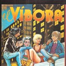 Cómics: EL VIBORA 55. Lote 40729236