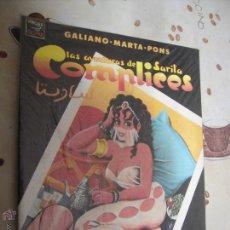 Cómics: LAS AVENTURAS DE SARITA COMPLICES. Lote 40979858