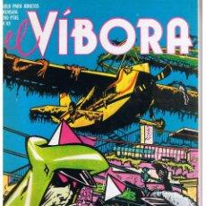 Cómics: EL VIBORA. NUMERO 49. LA CUPULA . Lote 42429872