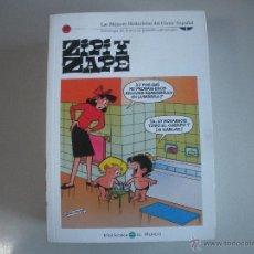 Cómics: ZIPI Y ZAPE Nº 17 - BIBLIOTECA EL MUNDO -. Lote 43107573