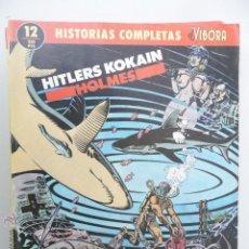 Cómics: HISTORIAS COMPLETAS DE EL VÍBORA. Nº 12. HITLERS KOKAIN. HOLMES. Lote 44091528