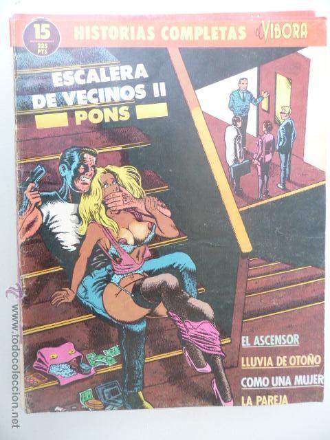 HISTORIAS COMPLETAS DE EL VÍBORA. Nº 15. ESCALERA DE VECINOS II. PONS (Tebeos y Comics - La Cúpula - El Víbora)