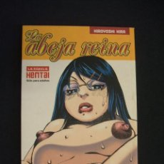 Cómics: LA ABEJA REINA - HIROYOSHI KIRA - LA CUPULA - HENTAI - . Lote 44190433