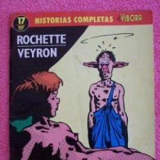 Comics: HISTORIAS COMPLETAS DE EL VIBORA 17 EDITORIAL LA CUPULA 1989 PRIMERAS AVENTURAS DEL CERDO EDMUNDO. Lote 45152207