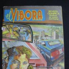 Cómics: EL VIBORA. Nº 99. REVISTA OLIMPICA. PENDIENTE DE CONTROL ANTI DOPING. Lote 45266406