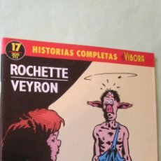 Cómics: EL VIVORA: HISTORIAS COMPLETAS Nº 17. Lote 46306884