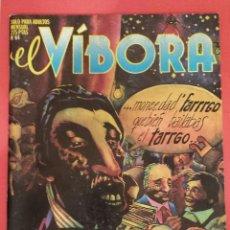 Cómics: EL VÍBORA. Lote 47192030